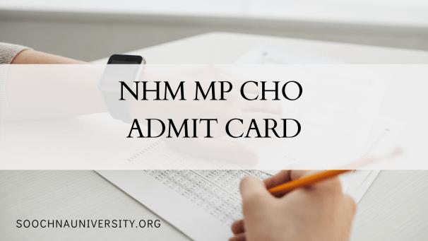 nhm mp cho admit card