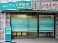 syoukai02