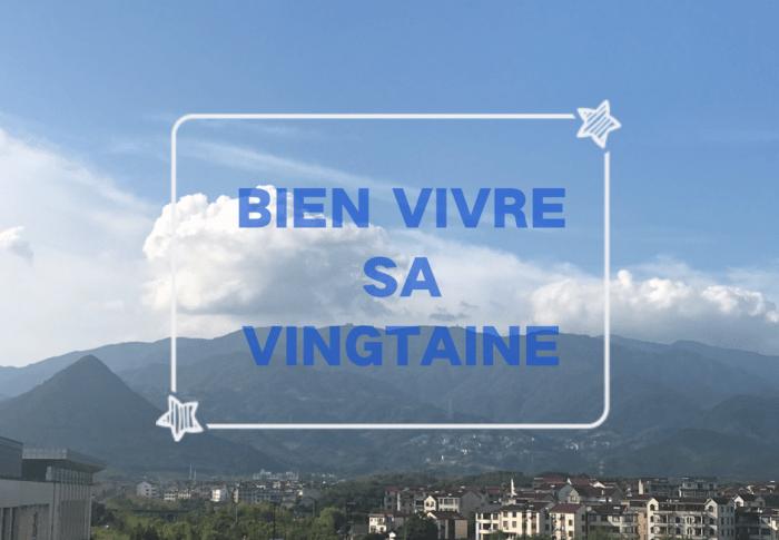 COMMENT MIEUX FAIRE FACE À LA VINGTAINEAVEC «THE DEFINING DECADE» DE MEG JAY #LIVRE