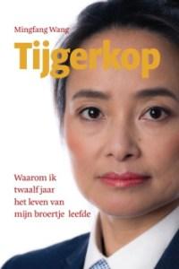 culinair-evenement-boeklancering-Tijgerkop