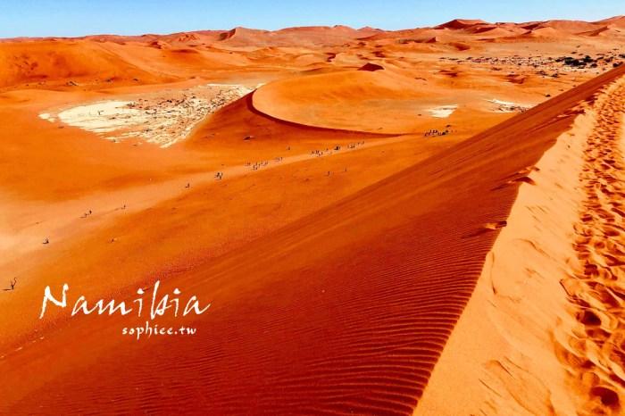 納米比亞旅遊∣探索非洲自由行攻略,行程規畫安排懶人包!