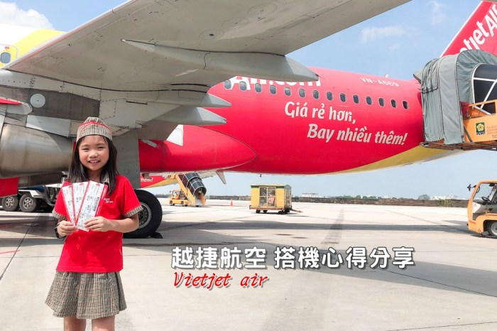 越捷航空Vietjet air搭機心得–訂票 機艙 餐食–各項體驗分享!