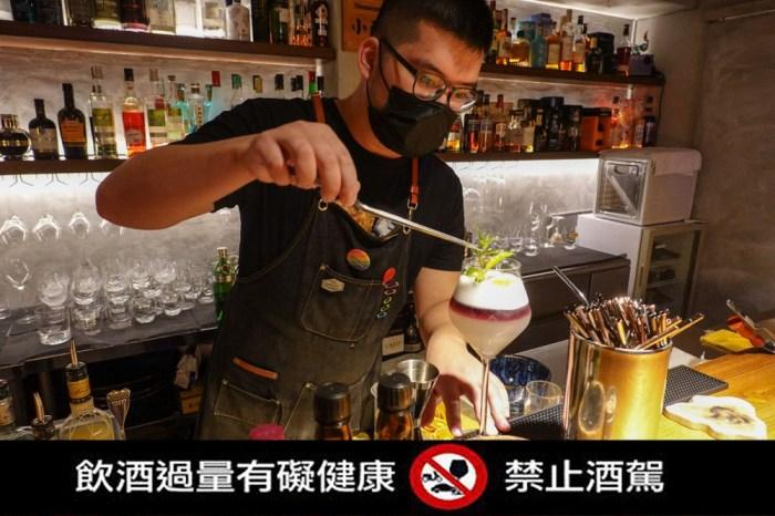 台北西門町酒吧推薦︱Nonsense Cafe & Bar無心戒酒互助會 客製化調酒 下班後輕鬆chill一下!