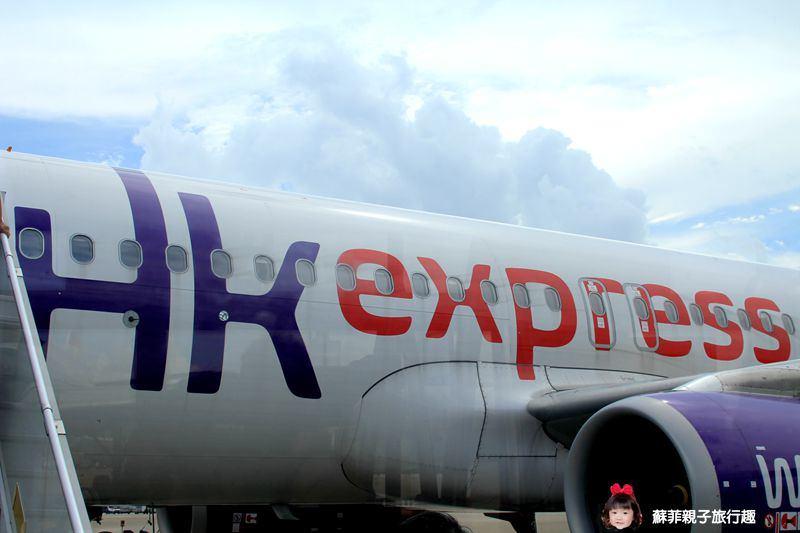 訂票教學 廉價航空機票 香港快運hk Express 前往香港唯一廉航 訂票及搭乘q A 蘇菲親子旅行趣