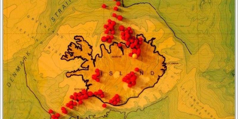 〔Iceland〕米湖。真假火山