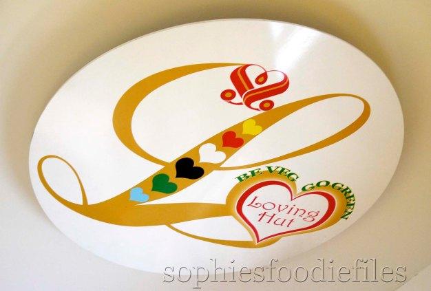 The Loving Hut logo!