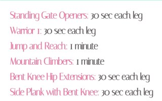 7 Minute No Excuses Morning Booty Workout - Sophisticated Booty