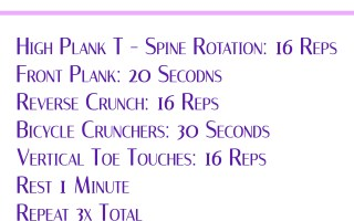 No Equipment Sexy Abs Workout - Sophisticated Booty