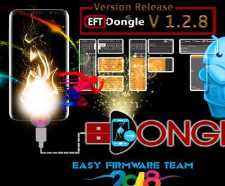 EFT Dongle Version 1.2.9