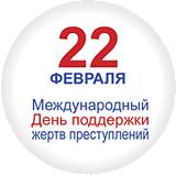 15-02-2013_66828