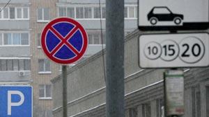 В Госдуме требуют отмены незаконных штрафов для многодетных семей, Фонд поддержки пострадавших от преступлений