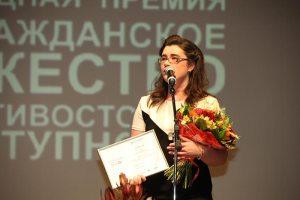 Победитель Всероссийского конкурса социального видео среди подростков и молодежи «Сделай выбор» Ксения Бузоверова
