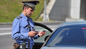 МВД предлагает ужесточить наказание для водителей без прав