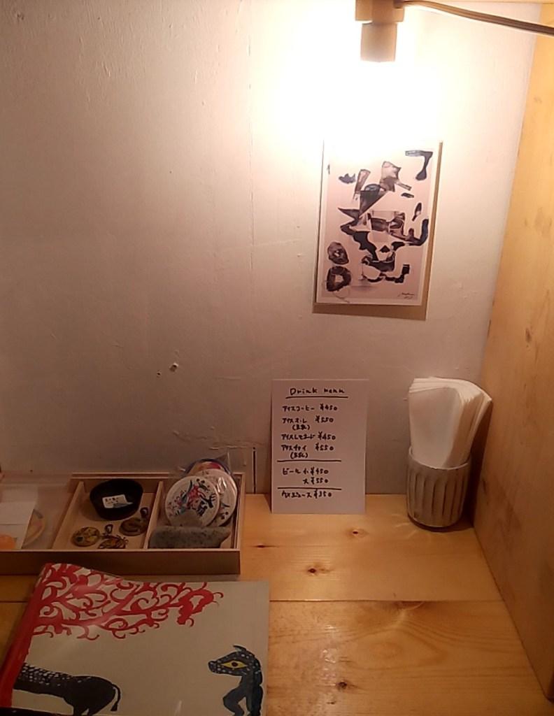 古本YOMS店内3