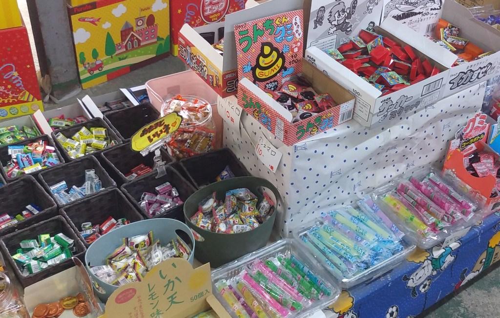 荻田商店駄菓子2