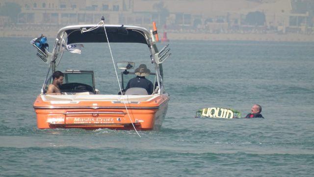 wakeboard doha