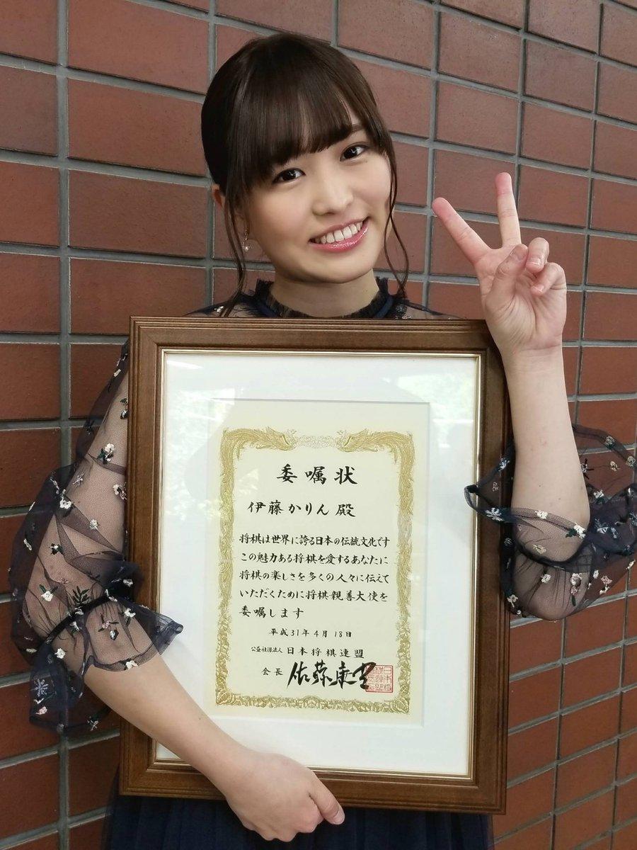 【将棋アイドル】元乃木坂46伊藤かりんさん 女流アマ名人戦Aクラスで歴史的勝利!