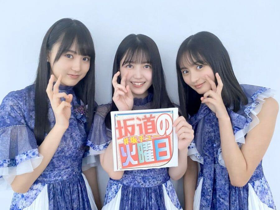 【乃木坂】久保史緒里さん、賀喜遥香さん、そして遠藤さくらさん「4月から新社会人だから頑張る」