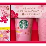 Starbucks Japan Sakura Cherry Blossom Drinks Beans Japanese Limited Edition Drip Coffee Cup Mug Holder 7 Soranews24 Japan News