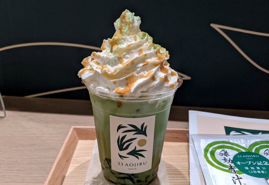 New cafe in Tokyo wants to change people's minds about Japan's worst-tasting drink【Taste test】