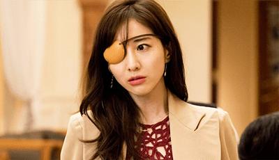 ドラマM|田中みな実(姫野礼香)の眼帯姿が「博多通りもん」?