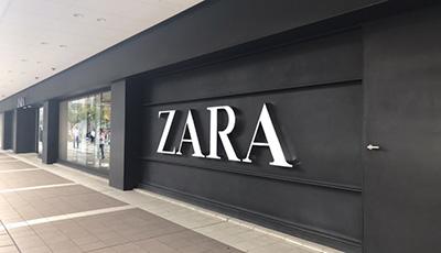 ZARAの閉店する店舗はどこ?一覧リストは?日本国内は何店?