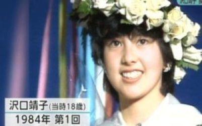 若い頃の沢口靖子画像01