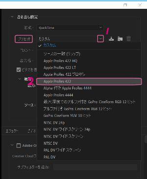 Adobe Media Encoderプリセット