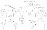 7/14 サビアン蟹座23度「文学会の集まり」