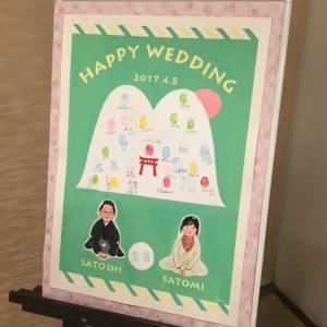 Satoshi & Satomi Wedding Party