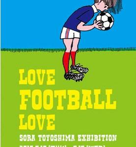 LOVE FOOTBALL LOVE