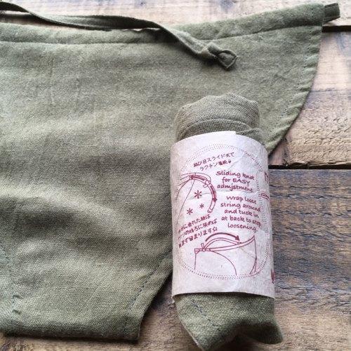 Hemp Mocco Pants