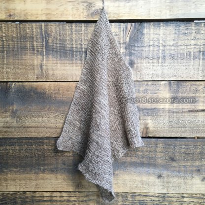 Nettle Wash Cloth