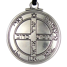 Pentacle_of_Jupiter_Talisman_Amulet_from_Key_of_Solomon_2__57243.1429732537.1280.1280