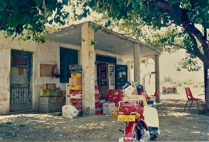 About 10km outside Paphos, the last store I would see for the rest of the coastal journey.