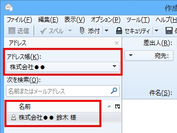 mail_m_02
