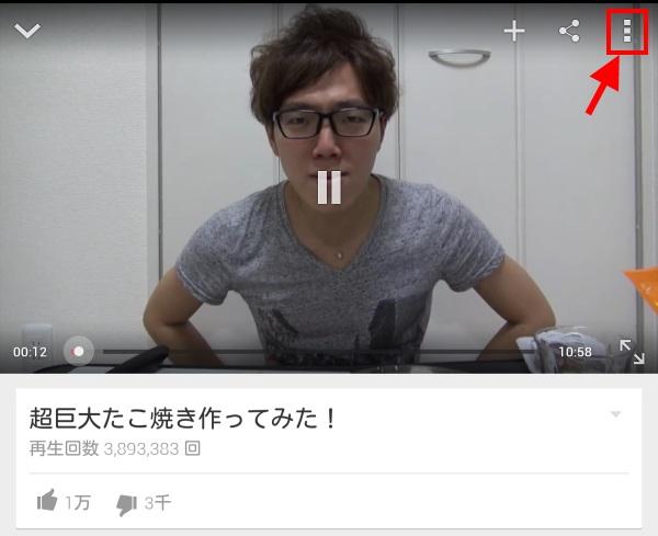 youtube_size_01