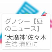 ZenWatch_set09_5