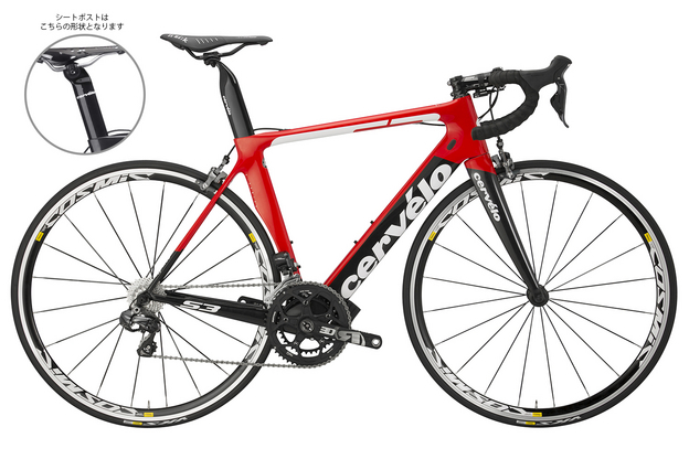 pic_S3_Ultegra_Di2_Asian_profile