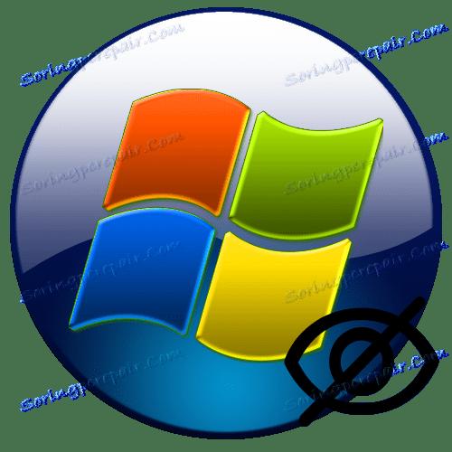 كيفية إخفاء مجلد أو ملف على جهاز كمبيوتر باستخدام Windows 7