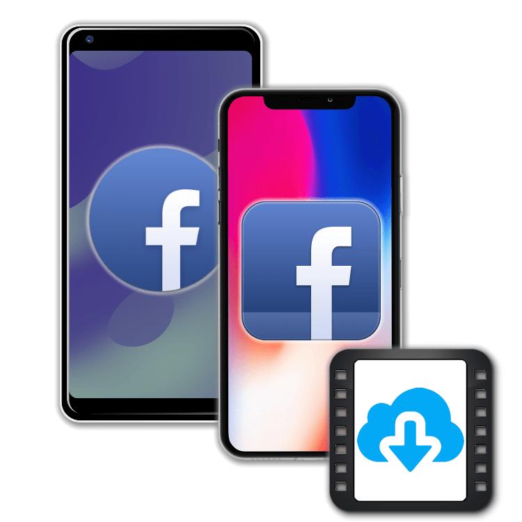 برنامج تحميل فيديو من الفيس بوك للايفون و الايباد