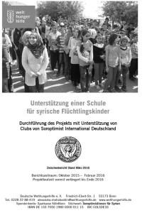 3-0-zwischenbericht_schule_mardin_maerz2016-1