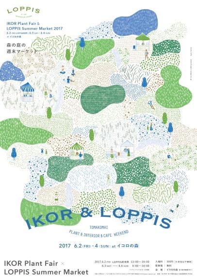 0611_loppis_B3表
