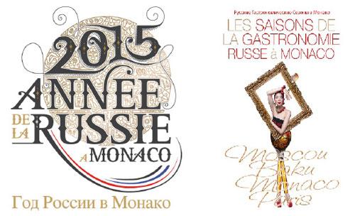 saisons_gastronomie_russe_logos