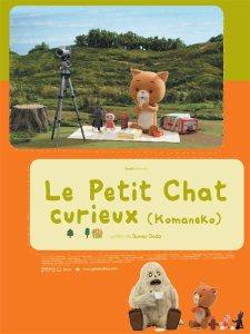 Séance spéciale // Komaneko, le petit chat curieux @ Cinéma L'Etoile | Saint-Médard-en-Jalles | Nouvelle-Aquitaine | France