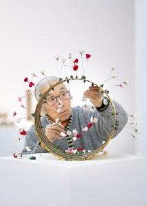 Takako Saito @ CAPC musée d'art contemporain de Bordeaux  | Bordeaux | Nouvelle-Aquitaine | France