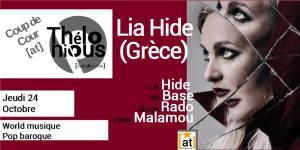 Lia Hide trio . (Grèce) @ THELONIOUS | Bordeaux | Nouvelle-Aquitaine | France