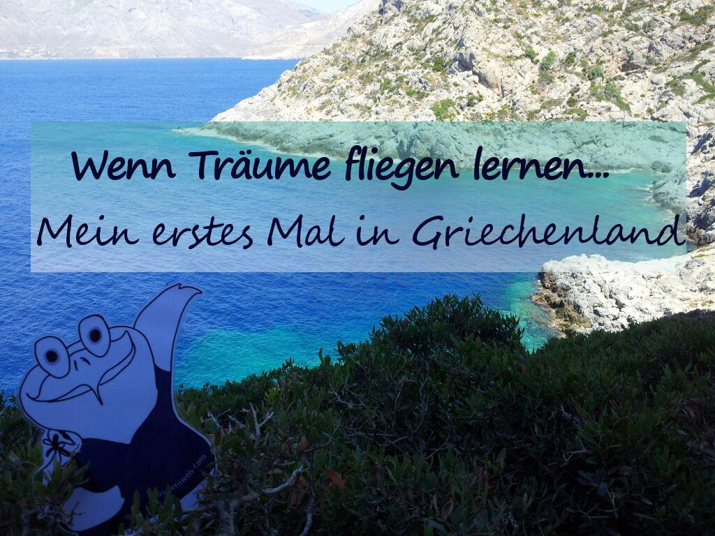 Grüße aus Griechenland