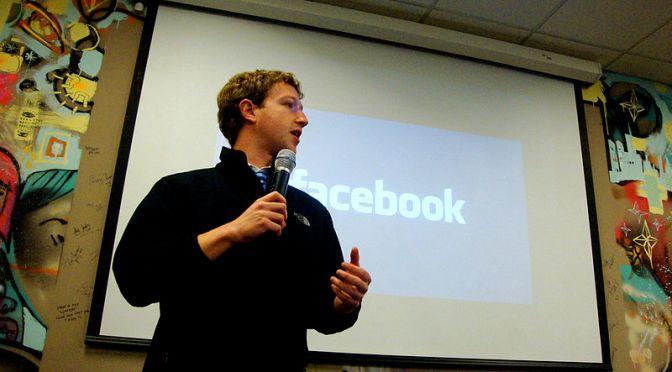 rc pro start up : facebook