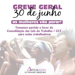 Articulação de Mulheres Brasileiras provoca todos os seus agrupamentos locais para participarem ativamente dos movimentos contra o governo golpista, contra as reformas! Diretas por Direitos!